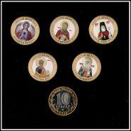 10 рублей,цветная эмаль + фотогравировка, серия Святые целители, набор 5шт