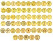 Полный набор памятных 10-рублевых монет (стальные с гальванопокрытием) — 55 монет