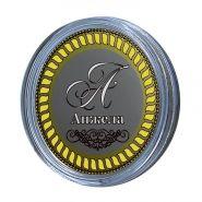 АНЖЕЛА, именная монета 10 рублей, с гравировкой