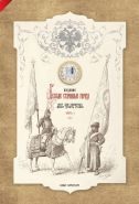 Капсульный альбом Древние Города России под биметаллические 10 рублёвые монеты часть-1
