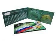 Буклет под современные монеты России