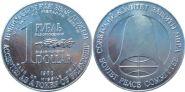 1 рубль-доллар 1988 Разоружение UNC