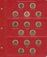 """Лист для монет серии """"Красная книга"""" с 1991-1994 гг. [A02P7]"""