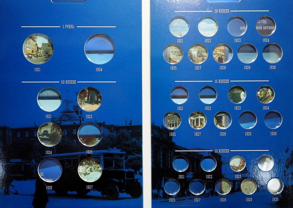 Альбомы для монет гкчп хранение пуговиц