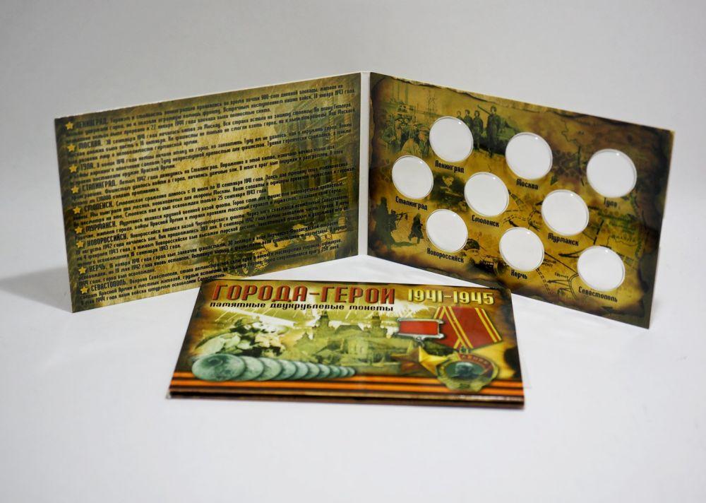 Альбом под монеты города герои инструкция по сушке силикагеля