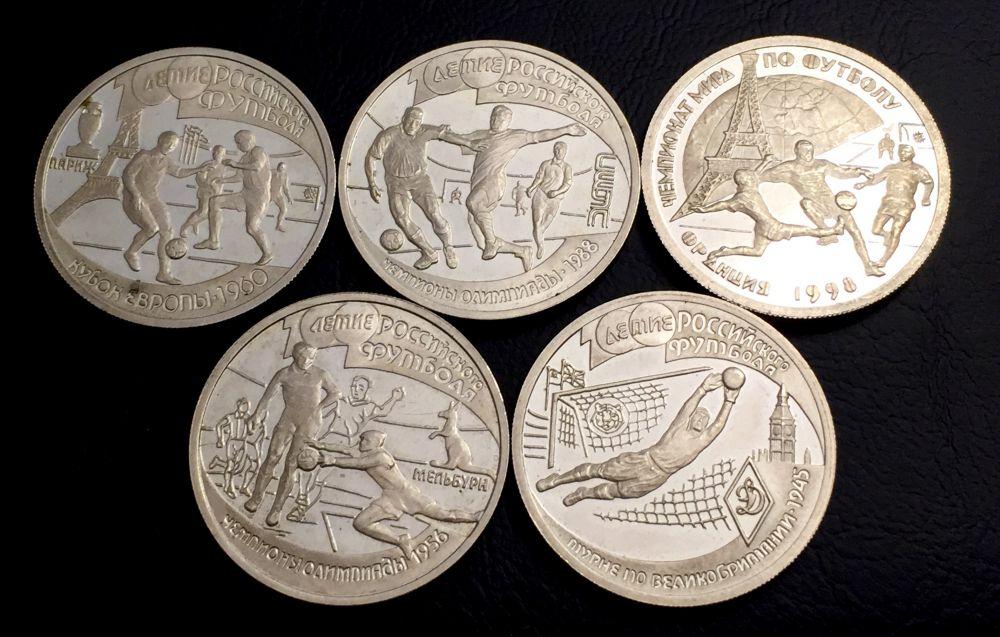 100 лет российскому футболу монеты покупаю серебряные монеты