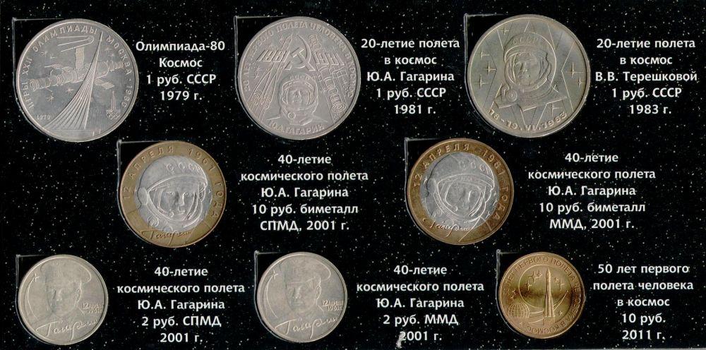 Наборы монет россии в альбомах цена монет 1992 года 10 рублей