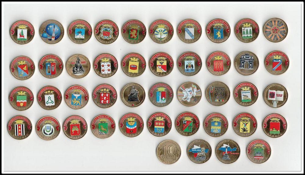 Гвс монеты цветные серебряный русский рубль