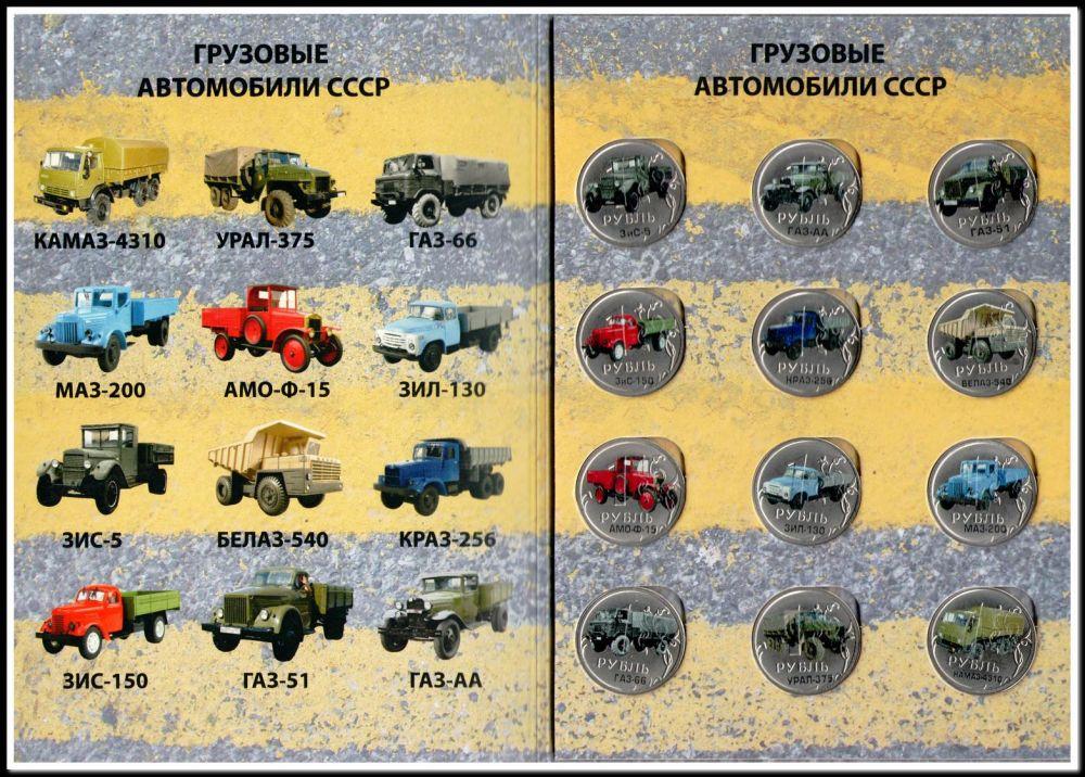 Альбом для монеты 1 рубль монеты петр 1 цены