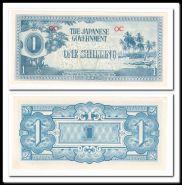 Океания Япония оккупация 1 шиллинг 1942 г. aUNC