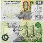 50 пиастр Египет UNC