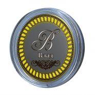 Влад, именная монета 10 рублей, с гравировкой