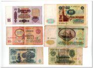 3-5-10-25-50-100 рублей СССР 1961-1991гг