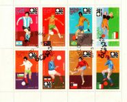 Почтовый блок ОМАН, Чемпионат мира по футболу 1974г