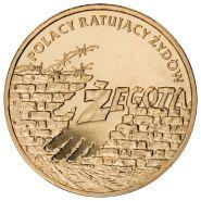 Польша 2 злотых 2009 Поляки спасавшие евреев Ni