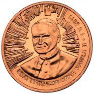 Польша 2 злотых 2011 Беатификация Иоанна Павла II Ni