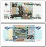 Банкноты с красивыми номерами
