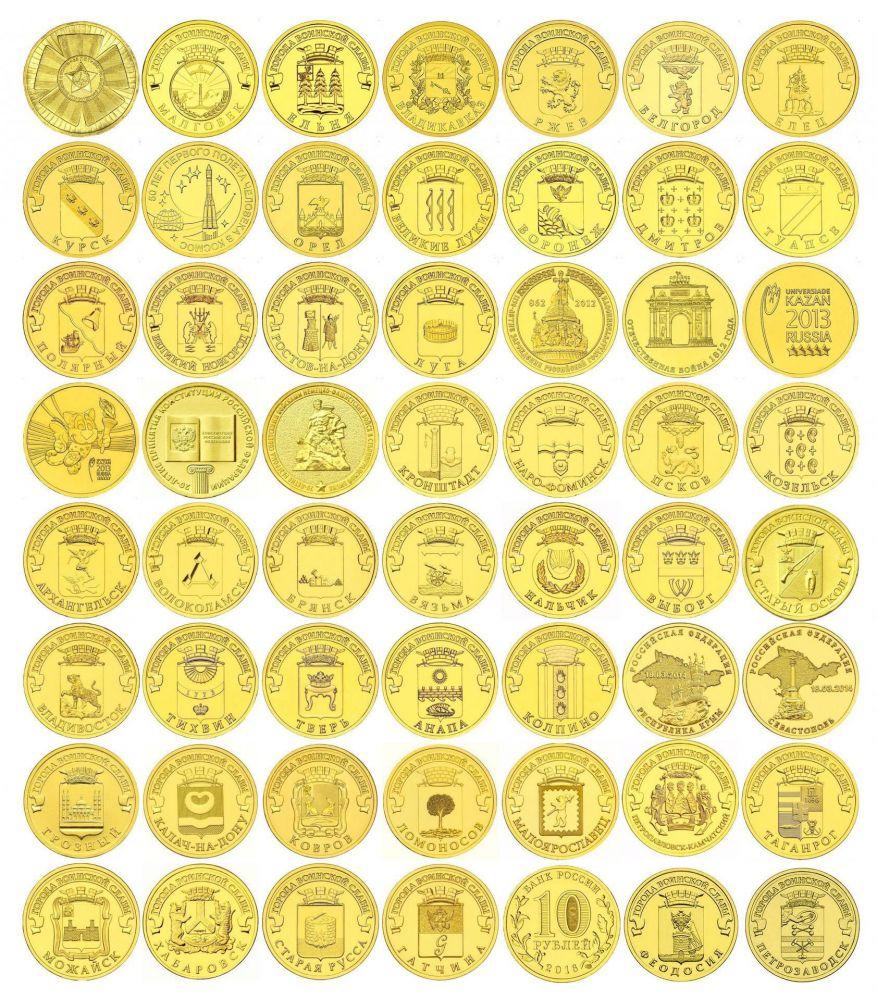 Монеты городов воинской славы 1 гривня 2003 года цена и проходы